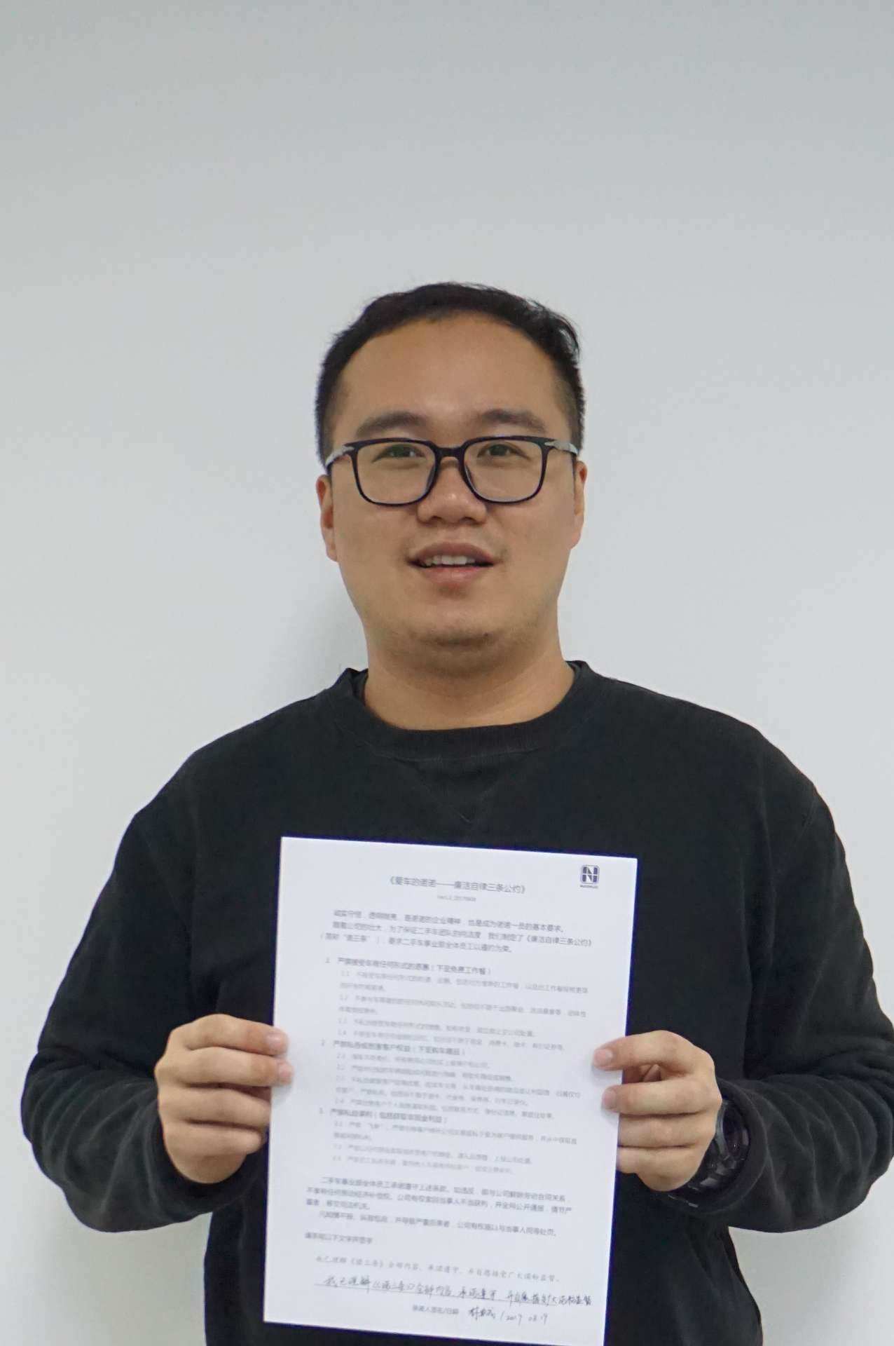 林典成-鉴定师.JPG